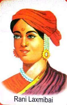 Essay rani lakshmi bai hindi language